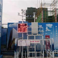 YC-B01工地β射线颗粒物监测系统供应