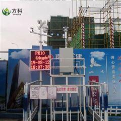 YC-B01工地β射线颗粒物在线监测仪售价