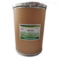 食品级抗氧化剂维生素C VC粉