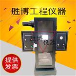 JCY-3建材烟密度测定仪JCY-3