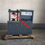 30吨液压式压力机 30T数字式试验机