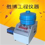 1500g/3000g沥青混合料抽提仪1500g/3000g