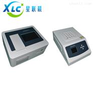臺式氨氮總磷總氮水質測定儀XCJZ-3H價格