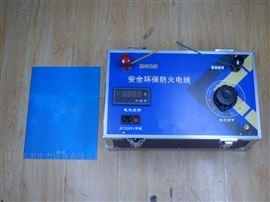 電線品質檢測儀大電流發生器