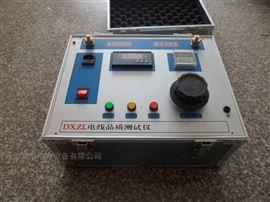SLA-DC三相大電流發生器生產廠家