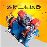 MP-2防水卷材橡胶双头磨片机MP-2