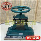防水卷材手动冲片机