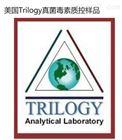 美国Trilogy复合混合多种真菌毒素质控样品