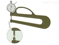 H-3PEACOCK厚度表