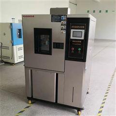 北京高低温湿热老化试验箱