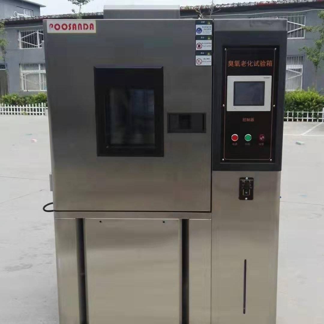 高低温交变湿热箱北京生产商