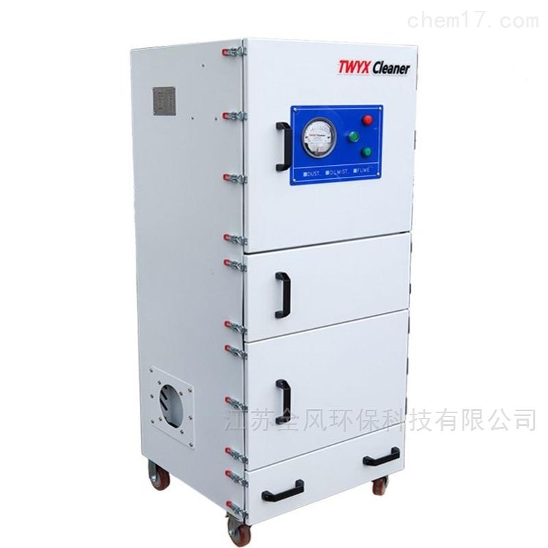 漂浮粉尘脉冲集尘机-上海全风集尘器