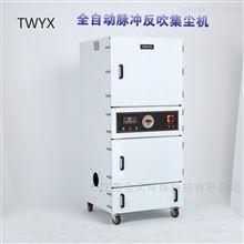 集尘器生产厂家 脉冲集尘机