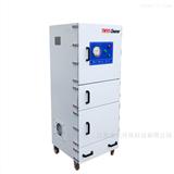 MCJC-1500工业脉冲集尘机