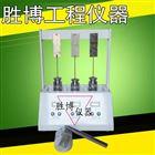防水卷材持粘性测试仪