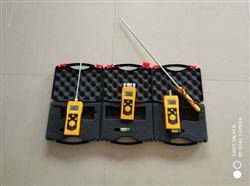 FDA100型砂子水分测定仪