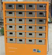 TR717TR717土壤样品干燥箱