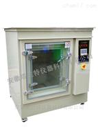 LSO2-600二氧化硫試驗設備