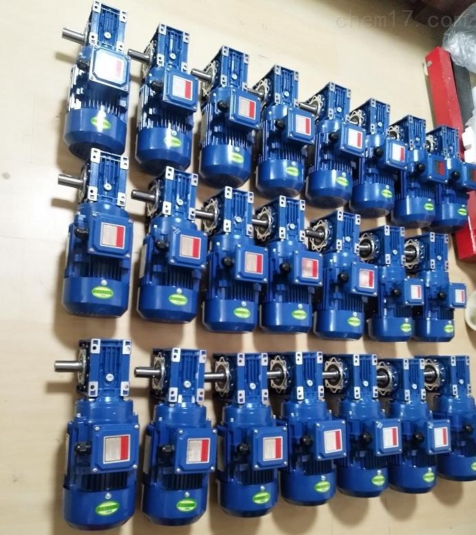 利政 蓝色单轴输出RV涡轮减速电机