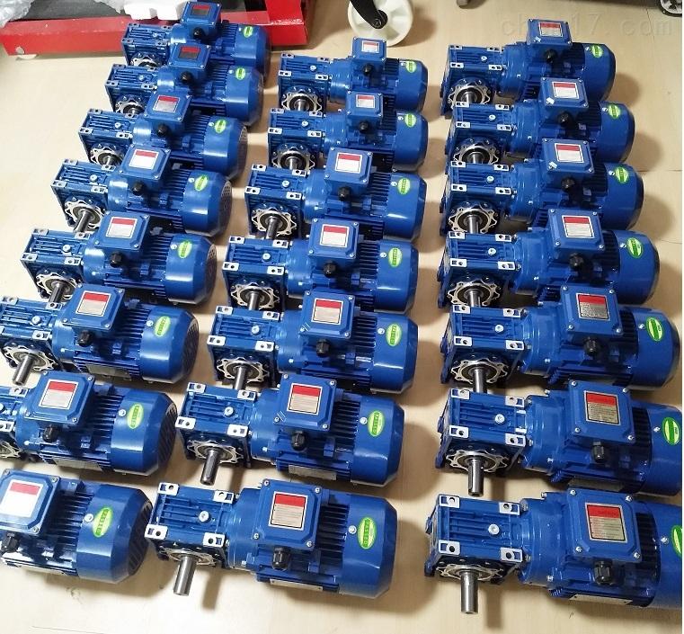 供应利政牌铝合金RV050蜗轮减速电机