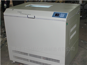 DHZ-DA全溫型大容量恒溫振蕩器