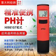 HI98107 酸度pH測定儀