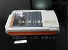铁素体检测仪fmp-30