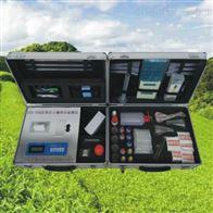 多参数土壤肥料养分检测仪SYS-GZM