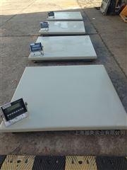 scs-yh304不锈钢电子地磅/2000kg防爆地磅秤