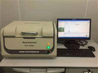 天瑞EDX1800B环保检测仪