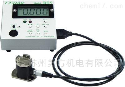 日本DIS-IP5杉崎CEDAR思达数字扭力测试仪