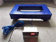 制造業用帶控制輸出電子地磅