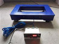 DCS-HT-A制造业用带控制输出电子地磅