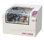 HNY-200B臺式恒溫培養搖床