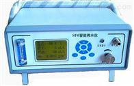 ZD9305F微水仪