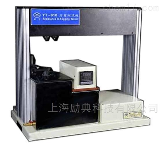 眼镜产品防雾测试仪