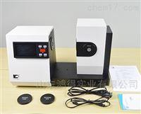 HD-CS-720色彩雾度计HD-CS-720