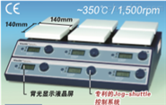 進口多聯磁力攪拌器報價韓國大韓總代理