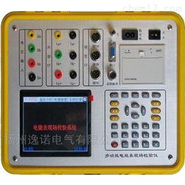 JS1208多功能电能表现场校验仪