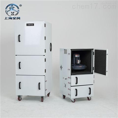 精细料粉收集用脉冲集尘机