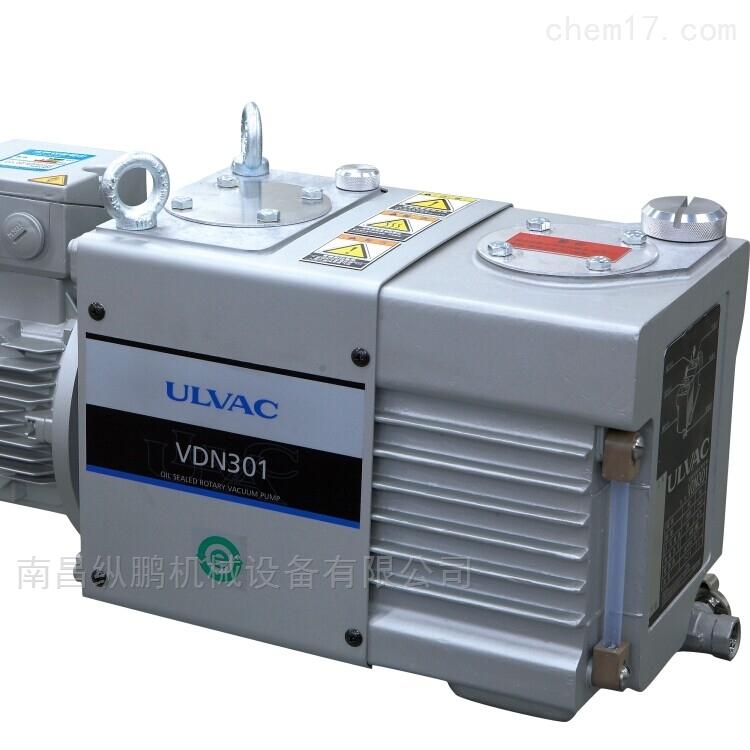 现货爱发科VDN301双级旋片真空泵