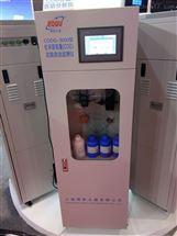 CODG-3000cod水質在線監測儀