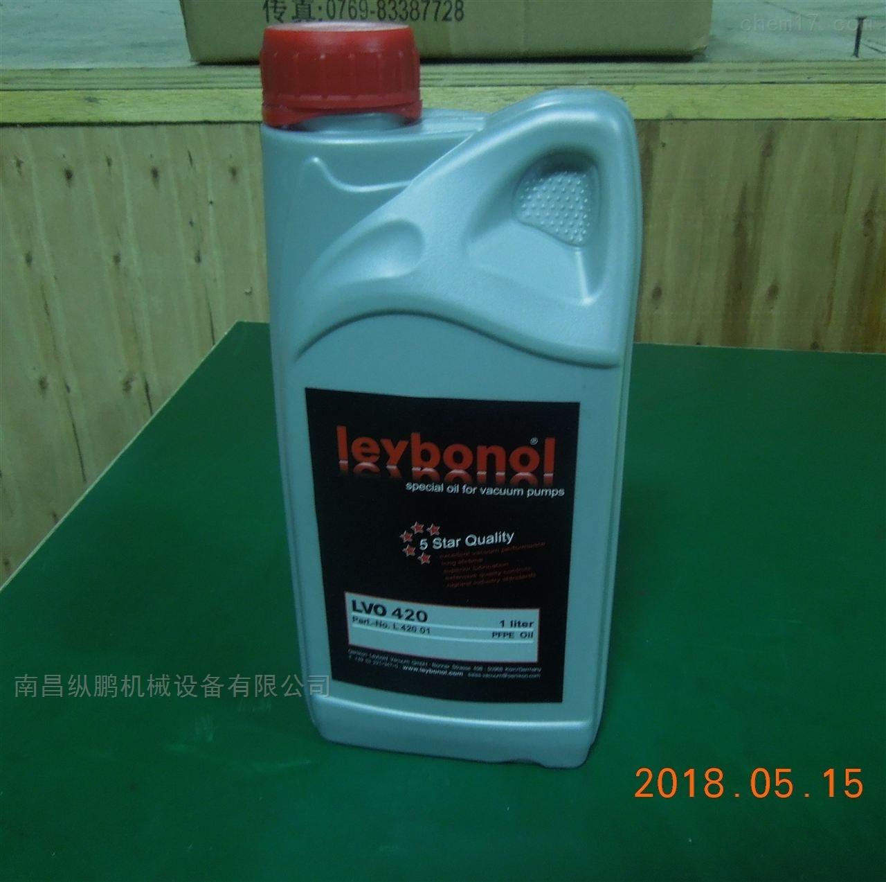 法国LEYBOLD莱宝LVO420真空泵油