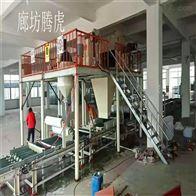 th001厂家直销玻镁板生产线