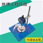 土工布膜糙面厚度试验装置