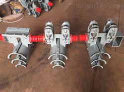 GHC-Ⅱ10号工字钢电缆滑线