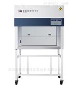 適用1-2個人使用生物安全柜  HR40-IIA2