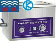 超聲波脫氣機 KQ2200  3L