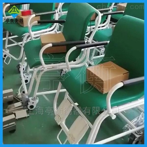座椅電子秤