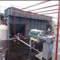 可定做丰城工业废水处理